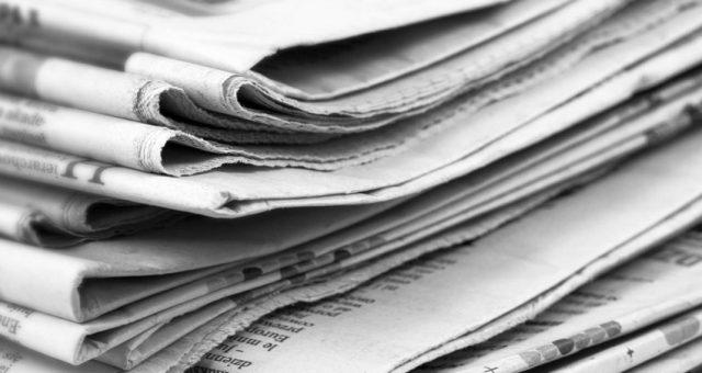 Где увидеть актуальные новости Ужгорода?